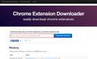 Télécharger une extension Chrome sous forme de fichier CRX