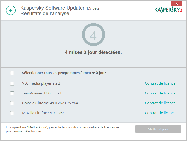 kaspersky_software_updater_screen
