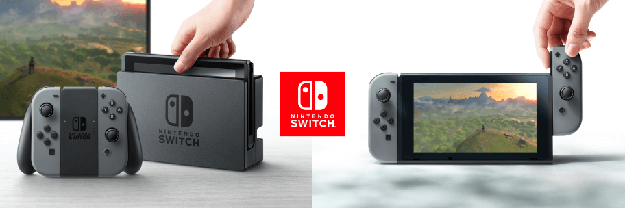 nintendo_switch_new_console_1