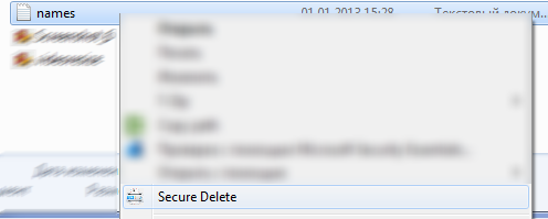 secure_delete_file_1