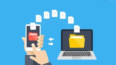 Transférer des fichiers d'un smartphone vers un ordinateur